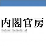 日本政府の購買通信簿発表~平成26年度調達改善の取組に関する点検結果